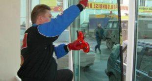 Современные металлопластиковые окна