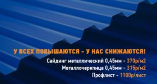 Комплектация строительных проектов